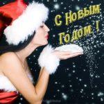 Оригинальная открытка на новый год скачать бесплатно на сайте otkrytkivsem.ru