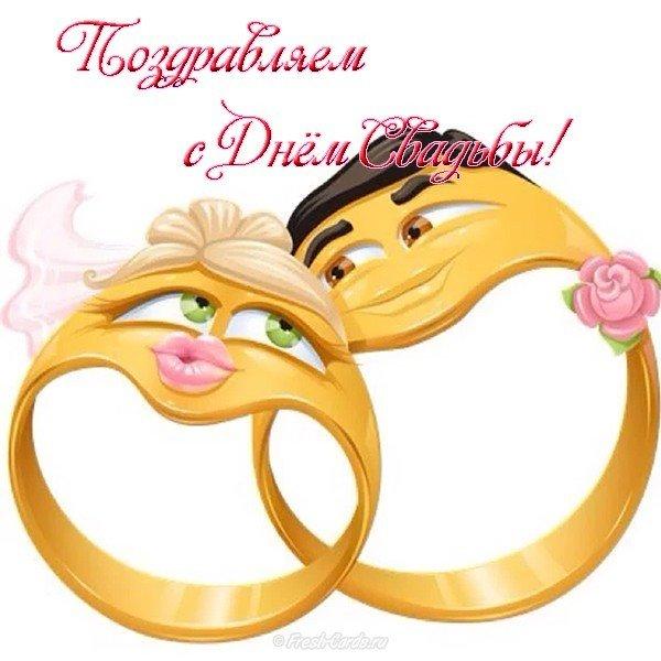 Оригинальная открытка на свадьбу скачать бесплатно на сайте otkrytkivsem.ru