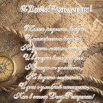 Оригинальная поздравительная открытка с днем рождения скачать бесплатно на сайте otkrytkivsem.ru