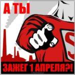 Открытка 1 апреля скачать бесплатно на сайте otkrytkivsem.ru