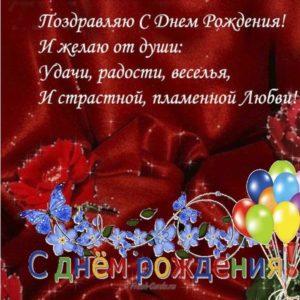 Открытка 12 лет девочке скачать бесплатно на сайте otkrytkivsem.ru