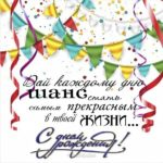 Открытка 15 лет мальчику скачать бесплатно на сайте otkrytkivsem.ru
