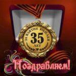 Открытка 35 лет скачать бесплатно на сайте otkrytkivsem.ru