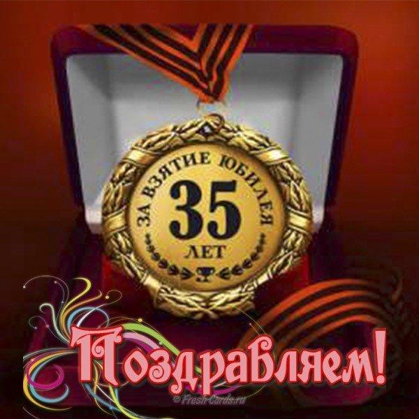 Поздравления к 35 летию сына в прозе