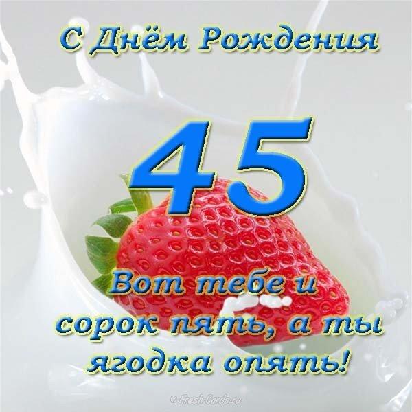 45 баба ягодка опять картинки прикольные, мартам