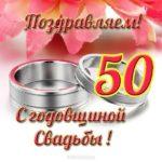 Открытка 50 свадьбы скачать бесплатно на сайте otkrytkivsem.ru