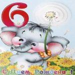 Открытка 6 лет девочке скачать бесплатно на сайте otkrytkivsem.ru
