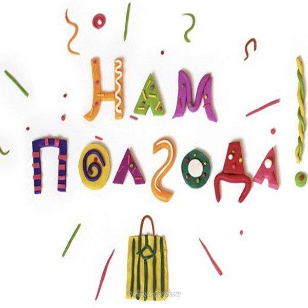 Открытка, открытка с днем рождения на 6 месяцев мальчику