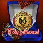 Открытка 65 лет мужчине скачать бесплатно на сайте otkrytkivsem.ru