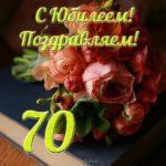 Открытка 70 летним юбилеем скачать бесплатно на сайте otkrytkivsem.ru
