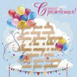 Открытка 80 лет с пожеланиями для женщины скачать бесплатно на сайте otkrytkivsem.ru