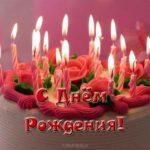 Открытка бесплатная с днем рождения женщине торт скачать бесплатно на сайте otkrytkivsem.ru