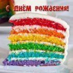 Открытка бесплатная с днём рождения мужчине торт скачать бесплатно на сайте otkrytkivsem.ru