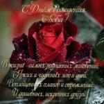 Открытка бесплатная с днём рождения тётя Люба скачать бесплатно на сайте otkrytkivsem.ru