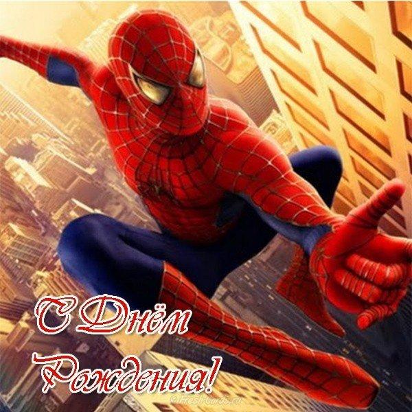 Открытка человек паук в день рождения скачать бесплатно на сайте otkrytkivsem.ru