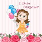 Открытка детская с днем рождения картинка скачать бесплатно на сайте otkrytkivsem.ru
