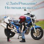 Открытка для байкера с днем рождения скачать бесплатно на сайте otkrytkivsem.ru
