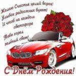 Открытка для брата на день рождения скачать бесплатно на сайте otkrytkivsem.ru