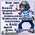 Открытка для брата с днем рождения скачать бесплатно на сайте otkrytkivsem.ru
