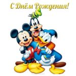 Открытка для детей с днем рождения девочке скачать бесплатно на сайте otkrytkivsem.ru