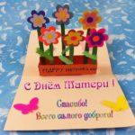Открытка для детского сада ко дню матери скачать бесплатно на сайте otkrytkivsem.ru