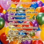 Открытка для девушки на день рождения скачать бесплатно на сайте otkrytkivsem.ru
