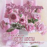 Открытка для дяди на день рождения скачать бесплатно на сайте otkrytkivsem.ru