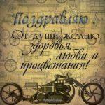 Открытка для мальчика на 10 лет скачать бесплатно на сайте otkrytkivsem.ru