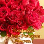 Открытка для мамы на день рождения скачать бесплатно на сайте otkrytkivsem.ru