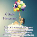 Открытка для мужчины с днём рождения фото скачать бесплатно на сайте otkrytkivsem.ru