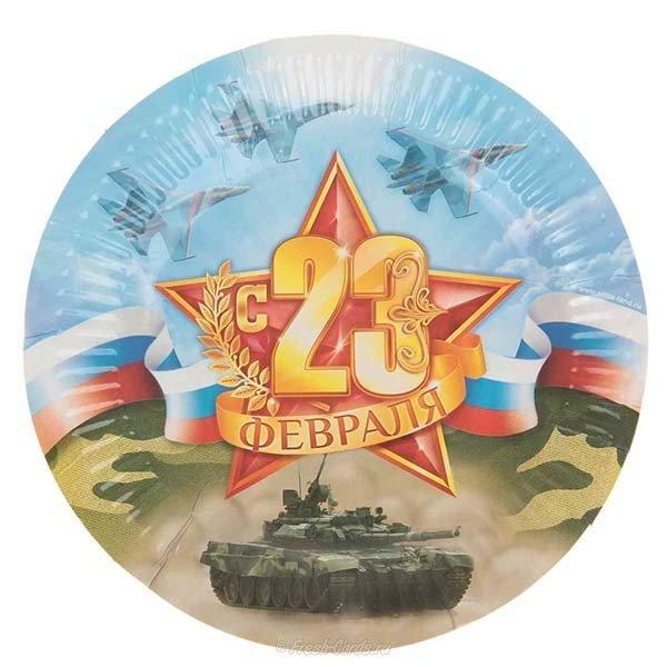 otkrytka dlya nastoyaschikh muzhchin na fevralya