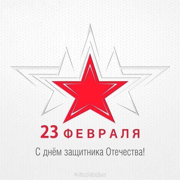 otkrytka dlya odnoklassnikov na fevralya