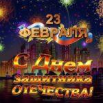 Открытка для папы к 23 февраля скачать бесплатно на сайте otkrytkivsem.ru