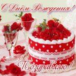 Открытка для парня на день рождения скачать бесплатно на сайте otkrytkivsem.ru