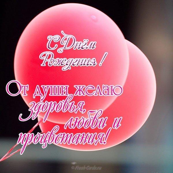 Открытка для поздравление мальчика с днем рождения скачать бесплатно на сайте otkrytkivsem.ru
