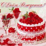 Открытка для сотрудницы с днем рождения скачать бесплатно на сайте otkrytkivsem.ru