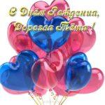 Открытка для тёти на день рождения скачать бесплатно на сайте otkrytkivsem.ru