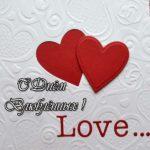 Открытка для влюбленных парочек скачать бесплатно на сайте otkrytkivsem.ru