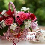 Открытка для жены на день рождения скачать бесплатно на сайте otkrytkivsem.ru