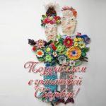 Открытка гранатовая свадьба скачать бесплатно на сайте otkrytkivsem.ru