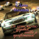 Открытка и поздравление к дню полиции скачать бесплатно на сайте otkrytkivsem.ru