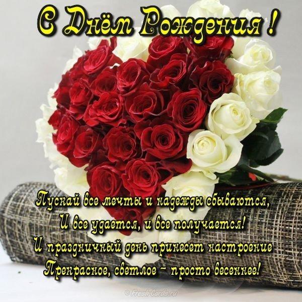 Открытка и поздравление с днем рождения женщине скачать бесплатно на сайте otkrytkivsem.ru