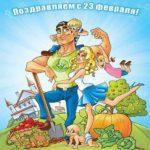 Открытка jpg 23 февраля скачать бесплатно на сайте otkrytkivsem.ru