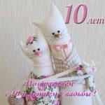 Открытка к 10 летию свадьбы скачать бесплатно на сайте otkrytkivsem.ru