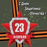 Открытка к 23 февраля детям скачать бесплатно на сайте otkrytkivsem.ru