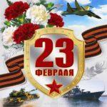 Открытка к 23 февраля корабль скачать бесплатно на сайте otkrytkivsem.ru