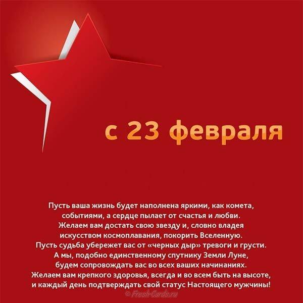 Открытка к 23 февраля ссср скачать бесплатно на сайте otkrytkivsem.ru