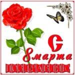 Открытка к 8 марта 1 класс скачать бесплатно на сайте otkrytkivsem.ru