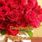 Открытка к дню рождения учителя скачать бесплатно на сайте otkrytkivsem.ru