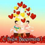 Открытка к дню св Валентина скачать бесплатно на сайте otkrytkivsem.ru